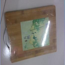 竹板熱收縮套膜包裝機