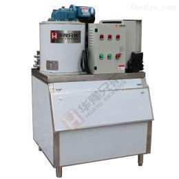 300公斤冰片機
