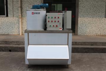 500公斤冰片制作机制冰机