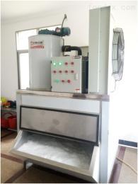 2000公斤水冷制冰机