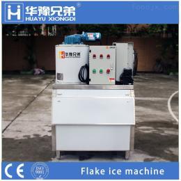 耐雪制冰机,制冷机生产厂家