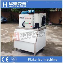 200公斤冰片保鮮制冰機
