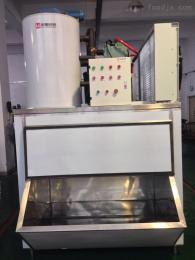 3000公斤酒店饭店制冰机
