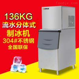 KTV制冰机价格,颗粒制冰机生产厂家