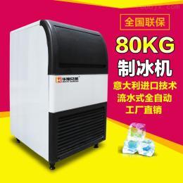 ID175方块制冰机