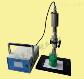 JY-Y21S超声波提取萃取仪