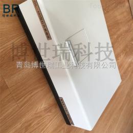 BR-OIL-8BR-OIL-8型红外分光测油仪