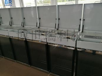 BR-8000博世瑞供应BR-8000定时定量采样器 多功能水质自动采样器