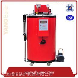 LSS0.05-0.7-Y/Q全自动燃油蒸汽发生器