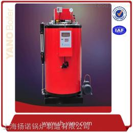 LSS0.1-0.8-Y/Q全自动燃油蒸汽锅炉