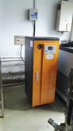 YN24-0.7-D发酵罐灭菌用电蒸汽锅炉 蒸汽发生器