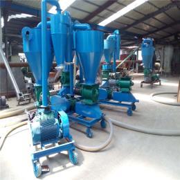 气力吸粮机呼和浩特 粮食装卸用风力吸粮机 知名气力
