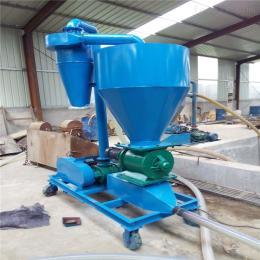 xy负压粉料输送机 新型吸粮机厂家