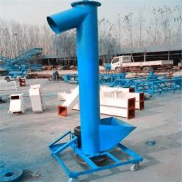 链板输送机正规链板输送机批发各种规格 批量加工