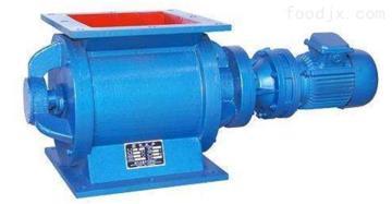 卸料器除尘设备环保 适用于小颗粒物料卸料器