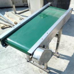 300瓜子糖果包装传料机 铝型材皮带输送机