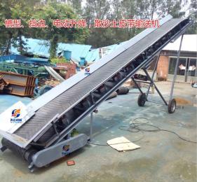 糧食裝車輸送機 移動式皮帶傳輸機