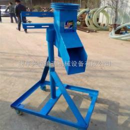 XY移动式粮库装卸吸粮机 电动吸粮机