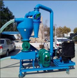 XY粮厂存粮气力吸粮机 装卸车气力吸粮机