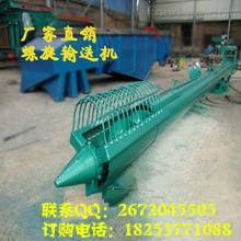XY物料螺旋提升机价格 螺旋输送机用途