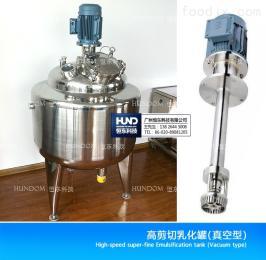 不銹鋼真空乳化罐 高剪切拌料乳化桶 高速配料桶 電加熱乳化罐