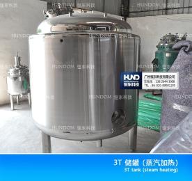大型储罐不锈钢发酵罐 立式储罐 蒸汽加热罐 液体反应罐