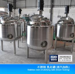 恒東蒸汽加熱乳化罐 不銹鋼真空乳化罐 高剪切乳化桶 高速配料桶
