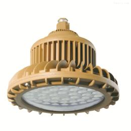 SBAD83山西SBAD83防爆高效節能LED燈