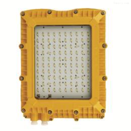 SBAD86-2森本照明SBAD86-2防爆高效节能LED泛光灯