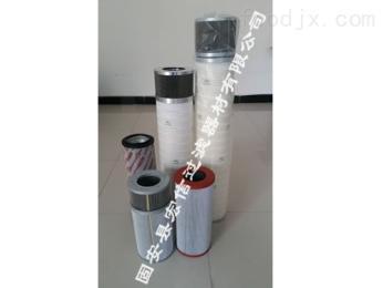 HC8300FKS24H-YC11HC8300FKS24H-YC11風電齒輪箱濾芯