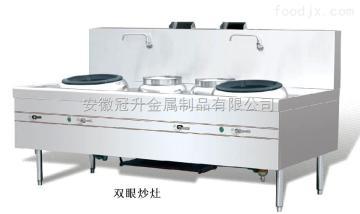合肥廚房設備合肥不銹鋼炒灶猛火灶合肥節能炒灶合肥不銹鋼電磁灶