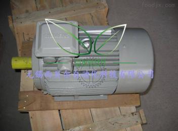 1LE0001西門子15kw4極電機 西門子三相異步電機 1LE0001系列高效電機