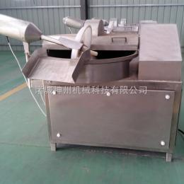 ZB20肉制品加工设备 双速斩拌机 千页豆腐乳化