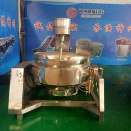 SZ100L火锅底料炒锅 不锈钢蒸汽式行星搅拌炒锅