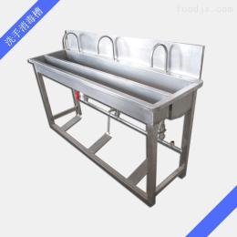 脚踏式洗手槽厂家制造优质不锈钢脚踏式洗手消毒槽