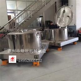 SS752-600供应SS752-600食品蔬菜脱水机、离心甩干机