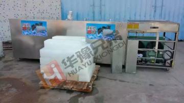 XD海鲜市场降温用块冰机,华豫�e抵�跣值鼙�砖机价格