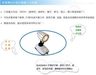 HW-2低價銷售紅外接種環滅菌器廠家