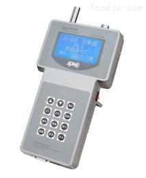 LZJ-01D限量發售激光塵埃粒子計數器廠家