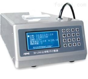 大流量臺式激光塵埃粒子計數器直銷