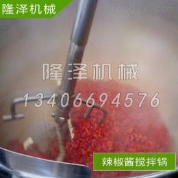 辣椒醬炒鍋