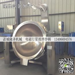 工厂用大型辣椒酱炒锅 燃气搅拌炒锅 五爪酱炒锅