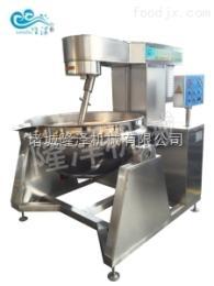蒸汽加熱炒鍋