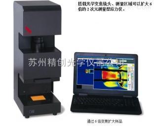 PTC-9S玻璃退火定量应力仪