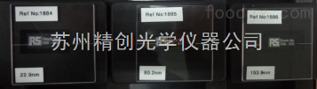 S-701玻璃强化应力仪校准片