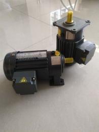 CH22-400-10S台湾城邦小型齿轮减速电机,青岛晟邦