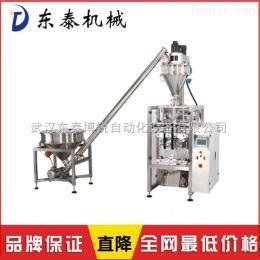 搅拌螺杆粉剂定量分装机厂家直销化金属粉末自动包装机