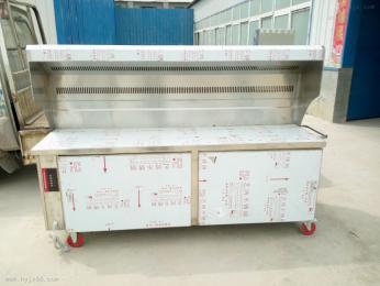 2米鄭州商用無煙凈化環保木炭型一體式燒烤車