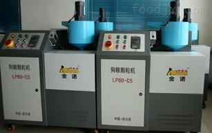 LP60-C5金諾狗糧設備新價格 狗糧食品設備 寵物食品加工機 60-C5
