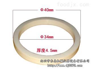 A4系列PVC压样环/实验室样品环/压片机塑料环